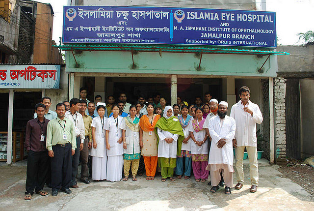 Travel to Bangladesh Islamia Eye Hospital