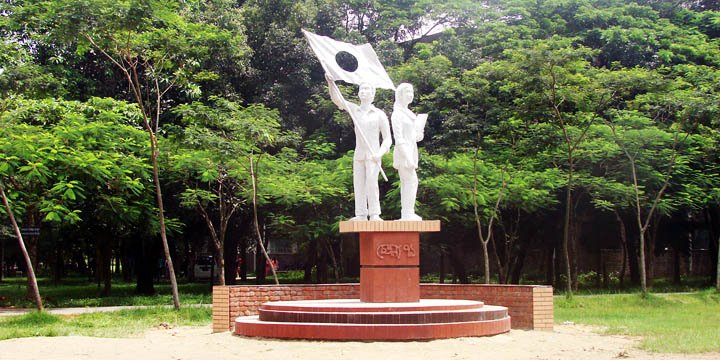 Travel to Bangladesh Shahjalal University of Science & Technology