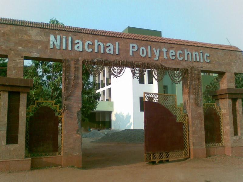 Nilachal