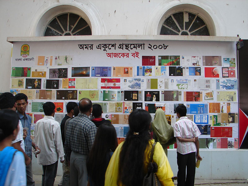 Travel to Bangladesh Ekushey Book Fair or Omor Ekushey Grontho Mela