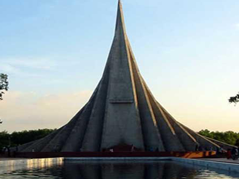 National Martyrs Memorial