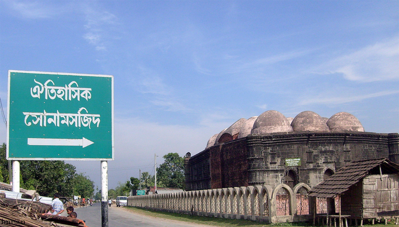 Travel to Bangladesh Choto Sona Mosque